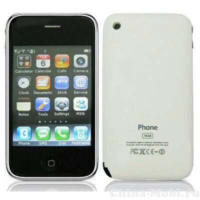 Iphone 5 c в мтсп българия - 8